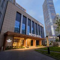 深圳若璽酒店酒店預訂