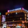 宜尚酒店(儋州夏日廣場店)