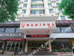 維也納3好酒店(廣州新塘大道店)(原嘉泰酒店)