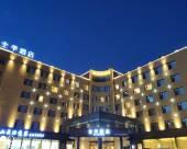 全季酒店(長春國際會展中心店)