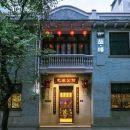 喆啡酒店(廣州上下九永慶坊長壽路地鐵站店)