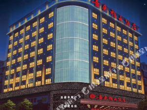 石門喜來福大酒店