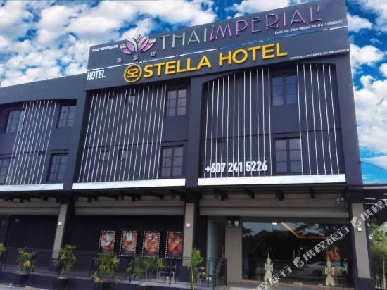 斯戴拉酒店