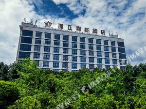 金華嘉柏酒店
