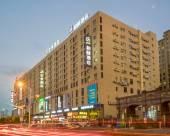 和頤酒店(上海康橋秀浦路萬達廣場店)
