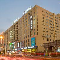 和頤酒店(上海國際旅遊度假區秀浦路店)酒店預訂