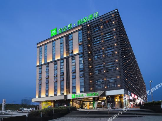 Ibis Styles Hotel (Nanjing South Railway Station North Square)