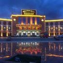 拉孜上海大酒店