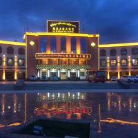 拉孜上海大酒店酒店預訂