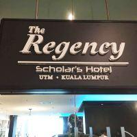 吉隆坡麗晶學者酒店酒店預訂