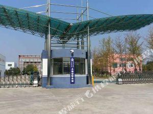 泗水科技培訓中心賓館