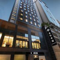 香港皇悅卓越酒店(尖沙咀店)酒店預訂