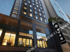 香港皇悅卓越酒店(尖沙咀店)