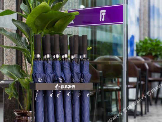廣州威尼斯特酒店(Wei Ni Si Te Hotel)健身娛樂設施