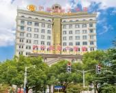 滬華國際大酒店(上海鶴慶路店)