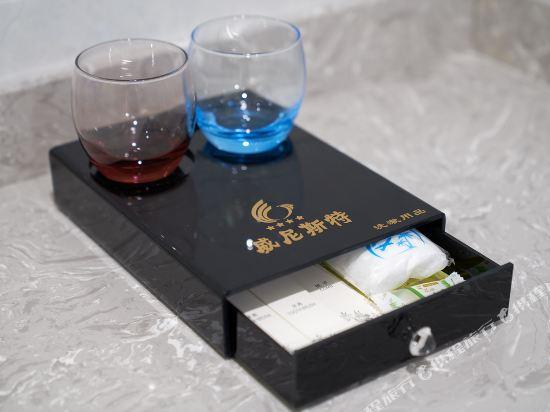 廣州威尼斯特酒店(Wei Ni Si Te Hotel)其他