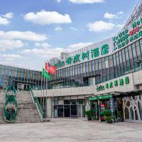 格林青皮樹酒店(上海海昌海洋公園滴水湖大學城店)酒店預訂