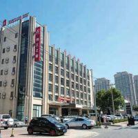 錦江之星(大連開發區金馬路輕軌車站店)酒店預訂