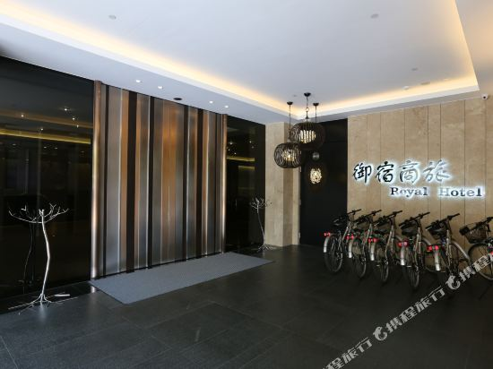 御宿商旅(高雄明華館)(Royal Group Hotel Ming Hua Branch)外觀