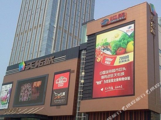 世紀星連鎖艾尚酒店(佛山國際傢俱城店)(Aishang Hotel (Foshan International Furniture City))時尚雙床房