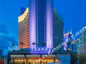 深圳京基晶都酒店(Kingkey Oriental Regent Hotel)