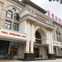 維也納國際酒店(上海金山城市沙灘店)酒店預訂