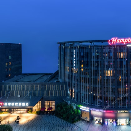 Hampton by Hilton Xiamen  City Plaza