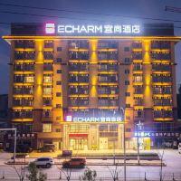 宜尚酒店(昆明國際機場店)酒店預訂