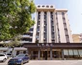 全季酒店(上海魯班路店)