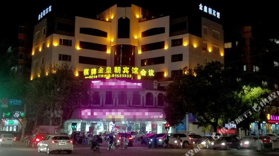 Jinhuangchao Hotel