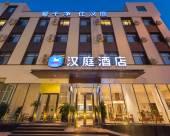 漢庭酒店(大連開發區輕軌站店)