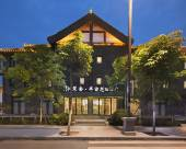 開封茉舍·半畝花田酒店