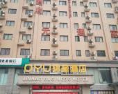 鄭州錦豪商務酒店