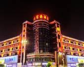 新餘大富豪酒店