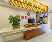 曲阜禧悅酒店