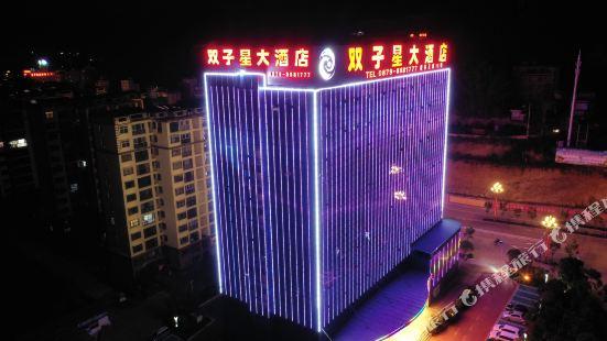 Shuangzixing Hotel