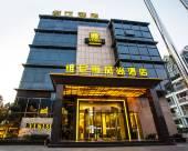 台州捨得坊維尼斯風尚酒店