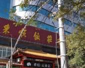 睿柏·雲酒店(衡水人民路十三中學店)