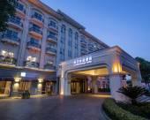 桔子水晶上海國際旅遊度假區康橋酒店
