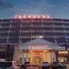 維也納國際酒店(揚州奧特萊斯廣場何園店)