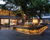 成都藍城悅榕美食文化酒店