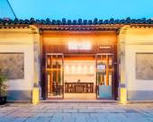常熟玖樹·古里美術館酒店