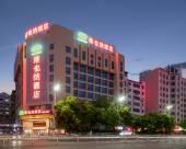 維也納酒店(衡陽晶珠廣場店)