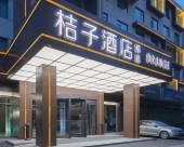 桔子精選酒店(鄭州鄭東新區會展中心店)