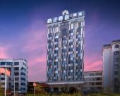 桔子酒店(桂林象山公園店)