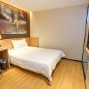 IU酒店(廣州體育中心林和西地鐵站店)