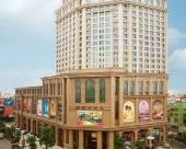 中山銀泉酒店