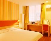 如家酒店(北京蘋果園地鐵站店)