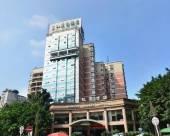 重慶東和花園酒店