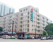 錦江之星(衡水火車站紅旗大街酒店)